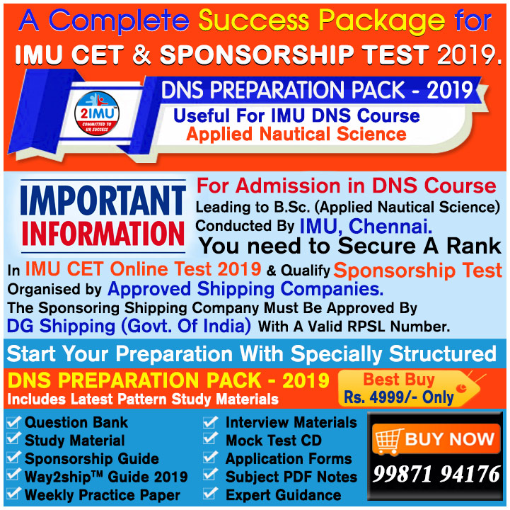 2imu dns preparation pack