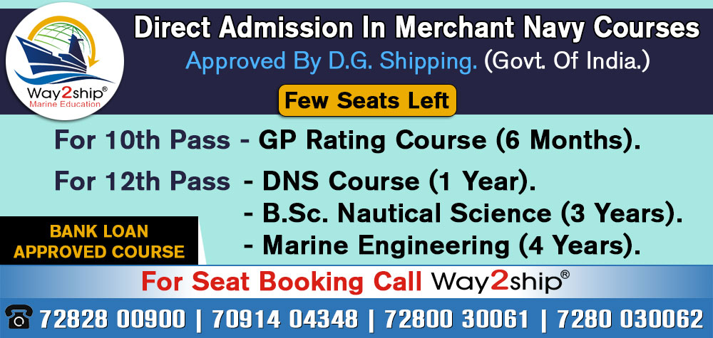 Way2ship merchant navy admission admission notification